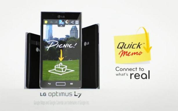 LG-QuickMemo