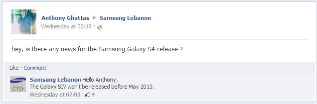 Facebook - Samsung Lebanon