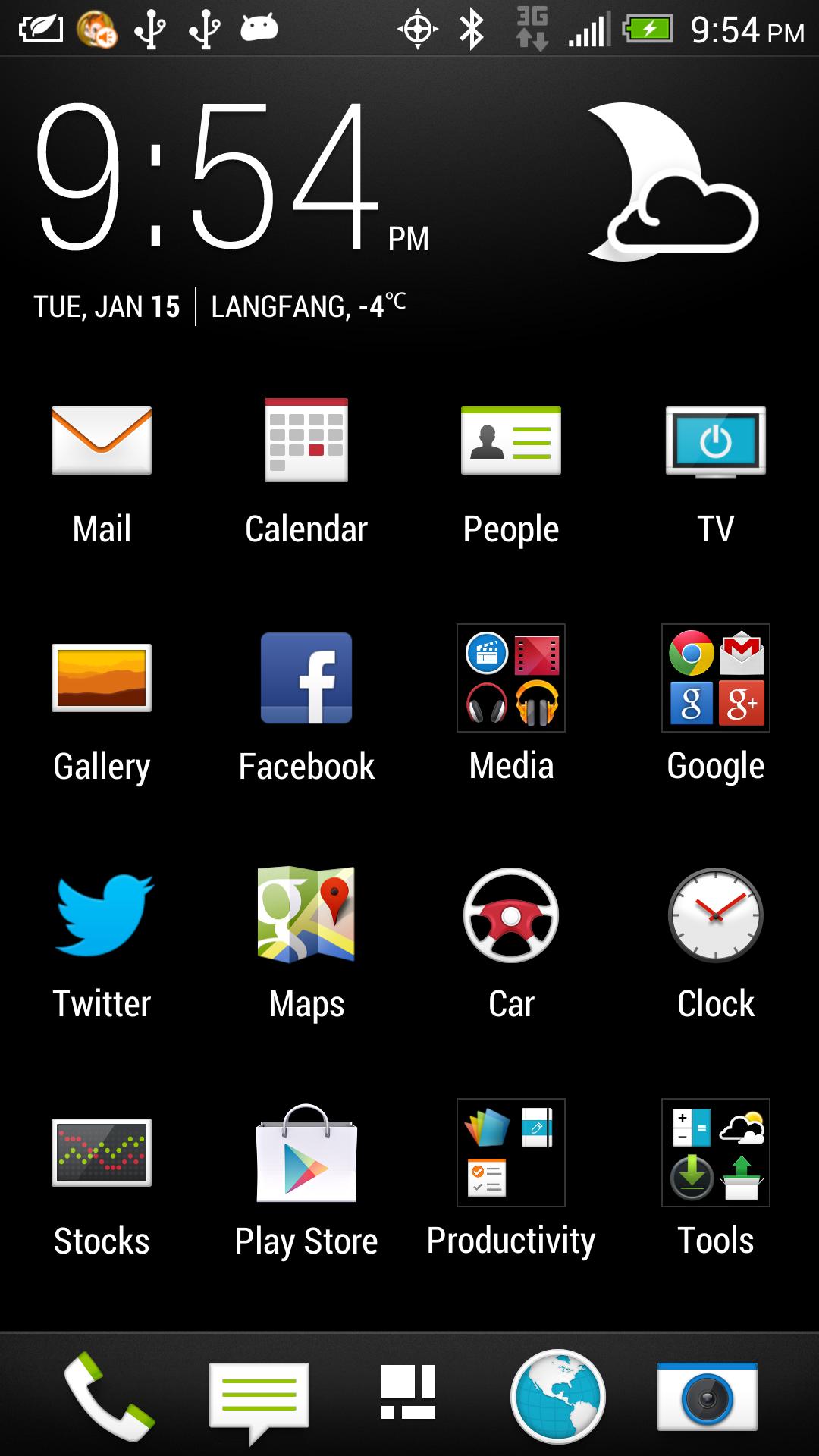 Как удалить пустой домашний экран в Android 32