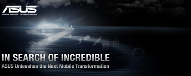 Asus releases their Mobile World Congress teaser