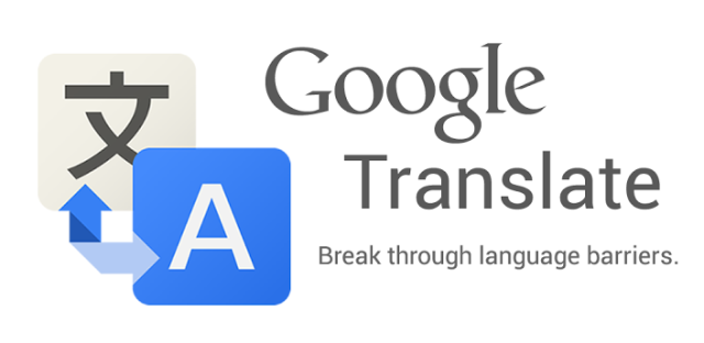 Google Translate now available as a Chrome Extension