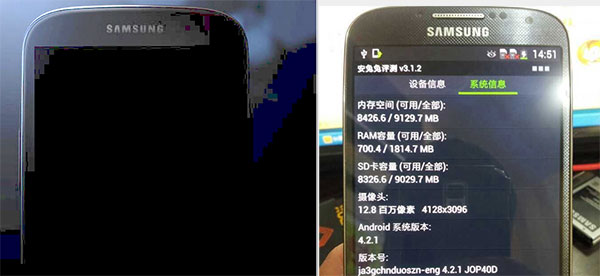 gs4-leak-compare