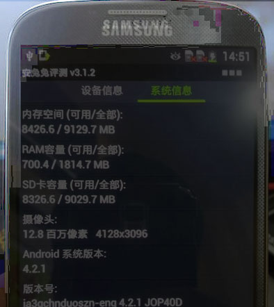 gs4-leak-composite