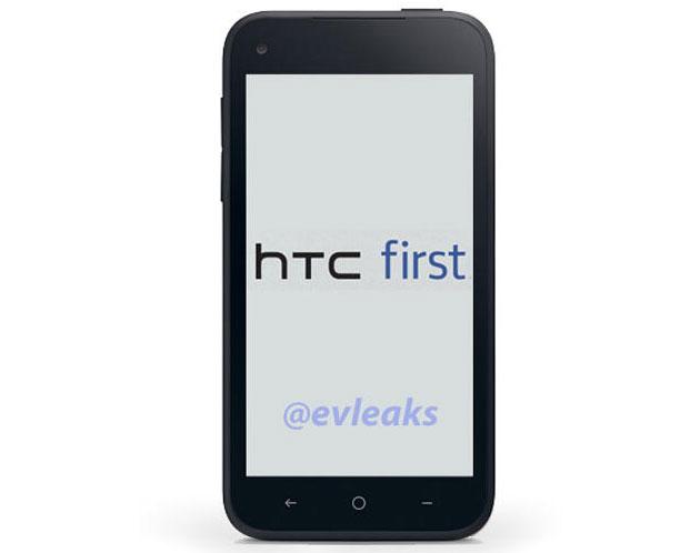 htc-first-leak-630