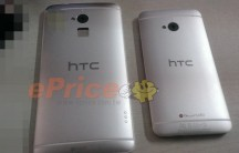 mansonfat_1_HTC-_580a120859d398a06afa5ea82734b0f8