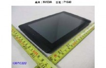 nvidia-tegra-tablet-leak-1378156482