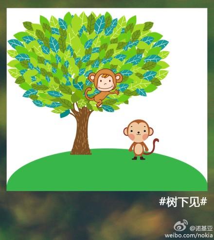 Nokia Weibo - Two Monkeys