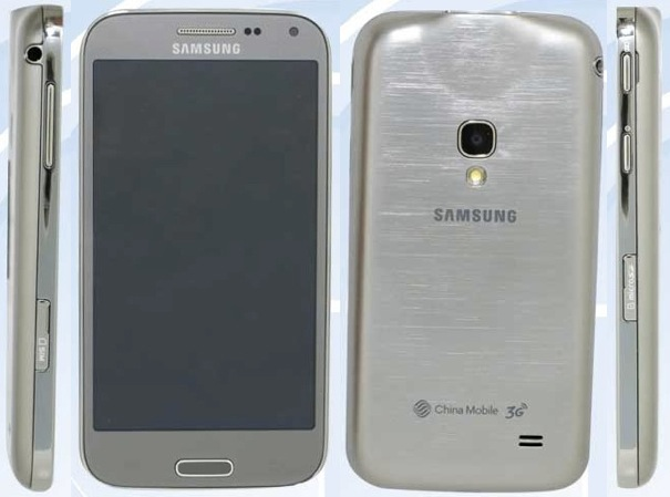 Samsung Galaxy Beam successor spotted in China