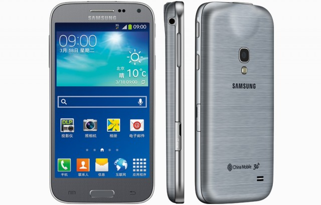 Samsung Galaxy Beam 2 released in China