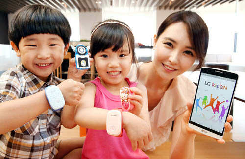 LG announces KizON wearable for pre-school and primary school children