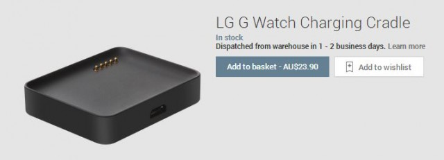 LG G Watch Cradle now available to purchase from Google Play