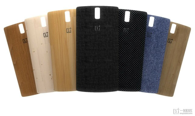 One Plus Style Swap Covers