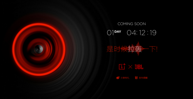 OnePlus teaming up with JBL for an announcement tomorrow
