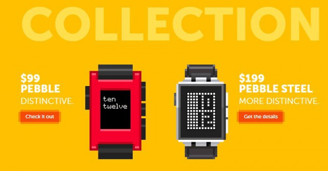 Pebble - Pricing