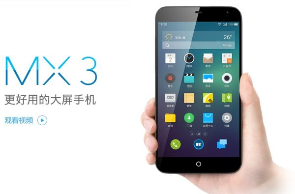 Review: Meizu MX3 and Flyme OS