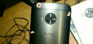 HTC One variant with oversize camera module spotted in the wild – is this the M9 Plus?
