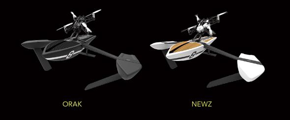 MiniDrones2015-Hydrofoil