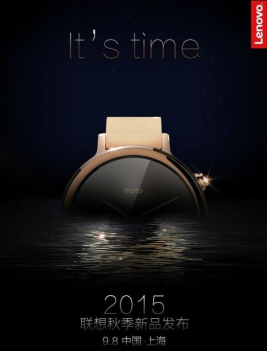 Moto 360 - September 8th
