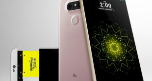 LG G5 - Colours