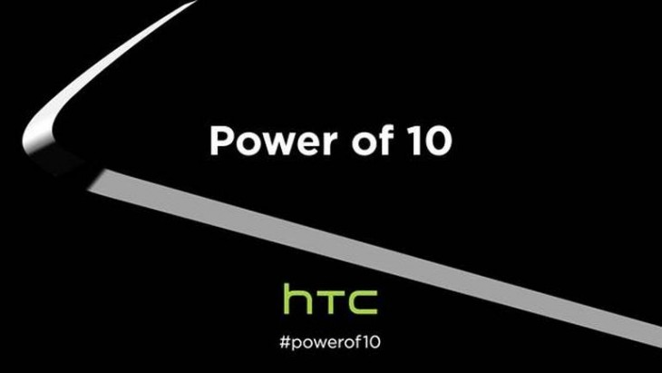 htc-power-of-10