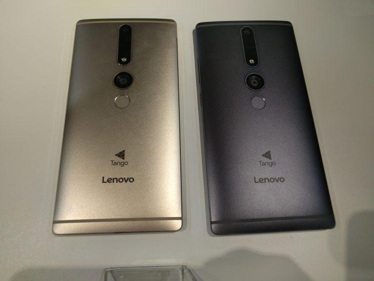 Lenovo Phab2Pro