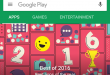 Google finally separates Apps and Games in new Play Store update, rolling out now