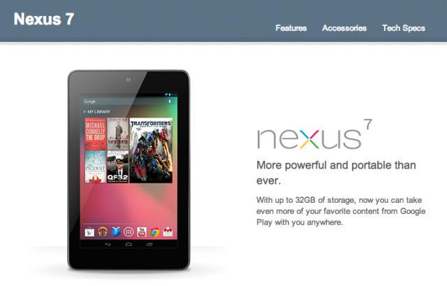Nexus 7 HSPA
