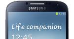 comparion-gs4-header
