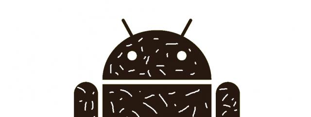 Android Lamington shot