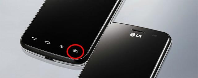 lg-optimus-l2ii-dual-sim-smartphone-Seamless-Layout