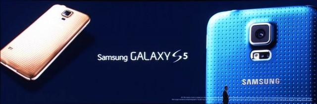 Galaxy S5 Banner