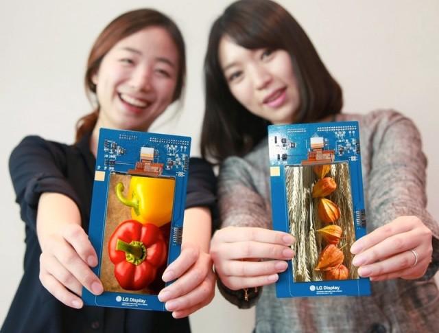 LG-QHD-LCD-2K-display-640x485