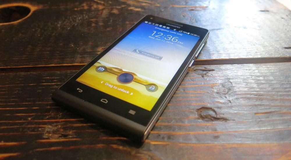 HuaweiG6-Header