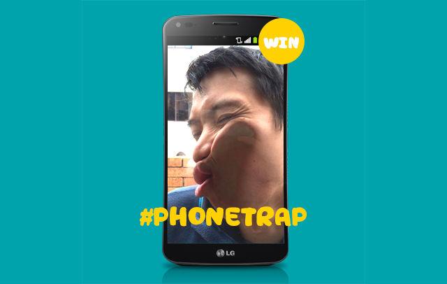 Optus PhoneTrap