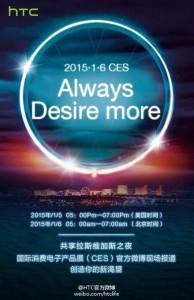 HTC Always Desire More - CES 2015 teaser