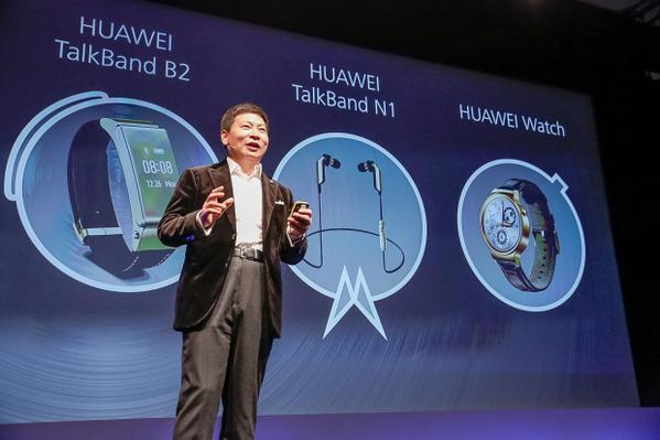 mwc-huawei-presentation