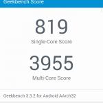 Geekbench - 1