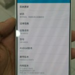 galaxy-a8-leaked-5-261×465