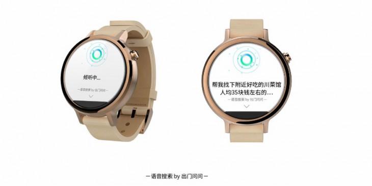 Moto 360 launching in China thanks to strategic ...