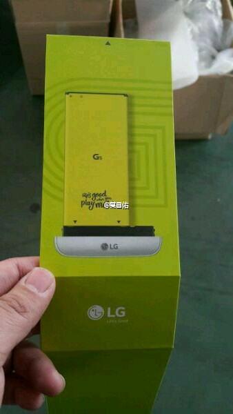 G5 Magic Slot Battery