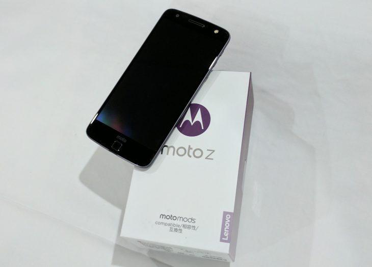 moto-z-front
