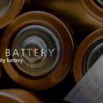 Mate 20 Pro – Battery